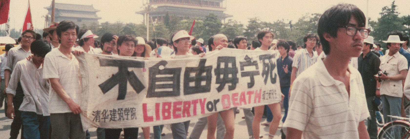 TIANANMEN: THE PEOPLE VERSUS THE PARTY - lg slider